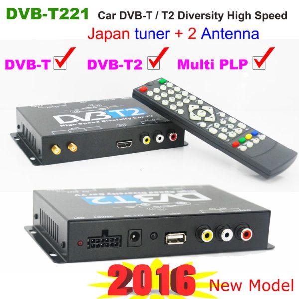 Car DVB-T2 DVB-T MULTI PLP Digital TV Receiver 1 -