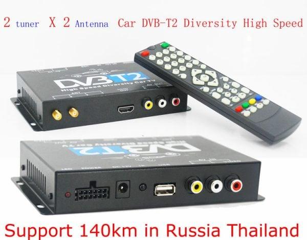 2X2 Two tuner antenna car DVB-T2 Diversity High Speed Russia Thailand 6 -