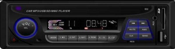Car USB SD MP3 player with Bluetooth DAB 1 -