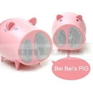 bei bei pig SPEAKERS FOR MP3 PLAYER 1 -