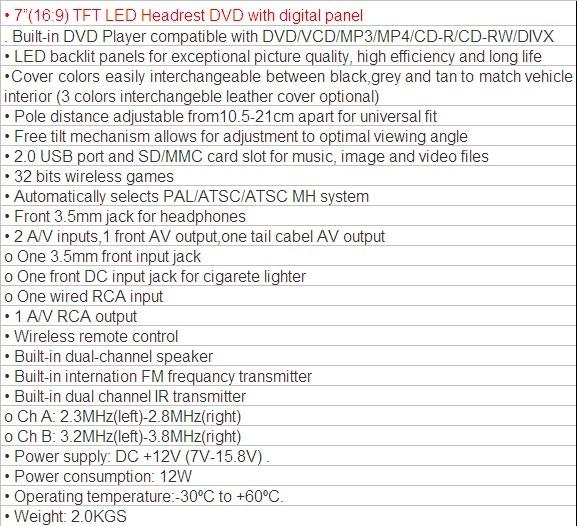 HAV-799 7 inch Headrest DVD 6 -