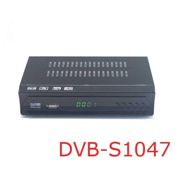 HD MPEG4 DVB-S2 Digital Satellite TV Receiver 7 -