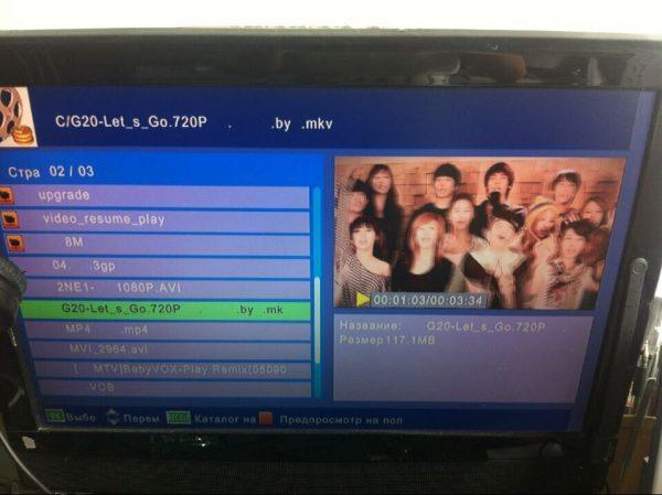 DVB-T24 Car DVB-T2 TV Receiver 4 Tuner 4 Antenna 2 -