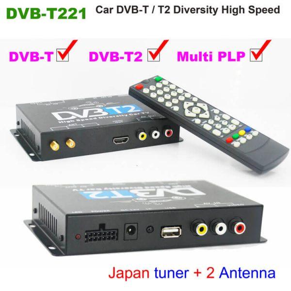 DVB-T221 Car DVB-T2 DVB-T MULTI PLP Digital TV Receiver automobile DTV box 1 -