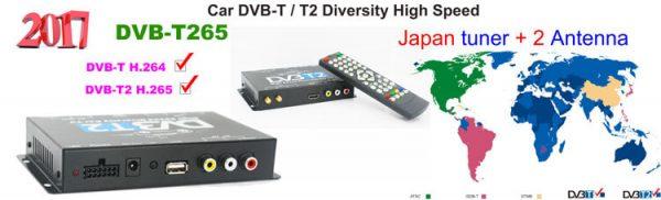 Bulgaria DVB-T2 H265 български HEVC Codec New Model DVB-T265 авто мобилна цифрова кола DVB-T2 тв приемник 7 -