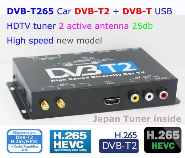 Bulgaria DVB-T2 H265 български HEVC Codec New Model DVB-T265 авто мобилна цифрова кола DVB-T2 тв приемник 2 -