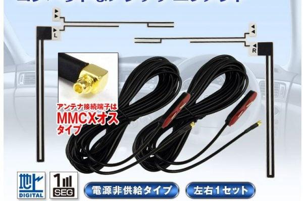ISDB-T Antenna Digital TV film aerial MCX SMA IEC F connector ANT-301 5 -