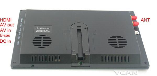 ISDB-T9 9 inch isdb-t full seg digital tv b-cas 2x2 tuner dual antenna with FM transmitter 5 -