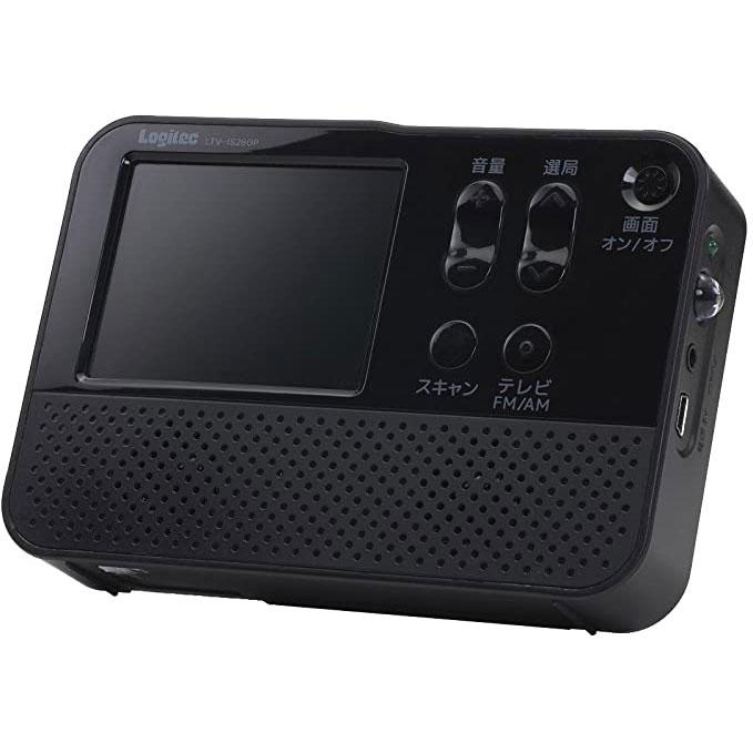 2.8 inch LCD one segment tv FM AM Radio
