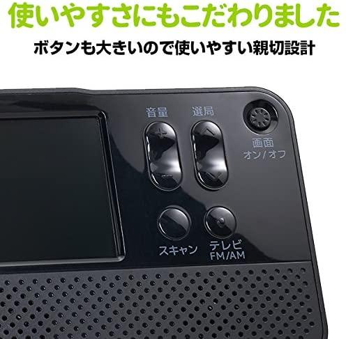 2.8 inch LCD one segment tv FM AM Radio FM/AMポータブルラジオ 2.8インチ液晶搭載 ワンセグテレビ付き ワイドFM対応   3 -